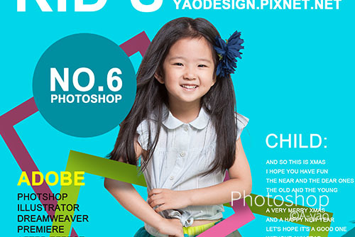 photoshop-封面-小孩雜誌.jpg