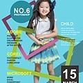 Kids Magazine.jpg