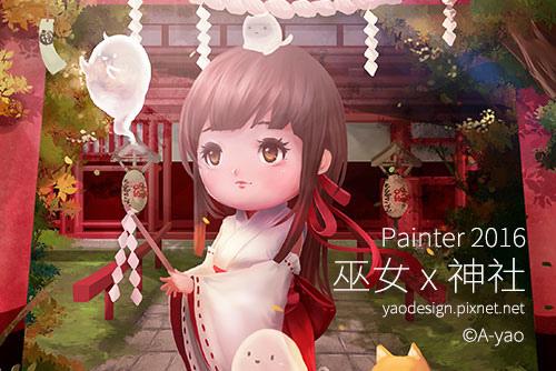 pixnet-painter-巫女x神社.jpg