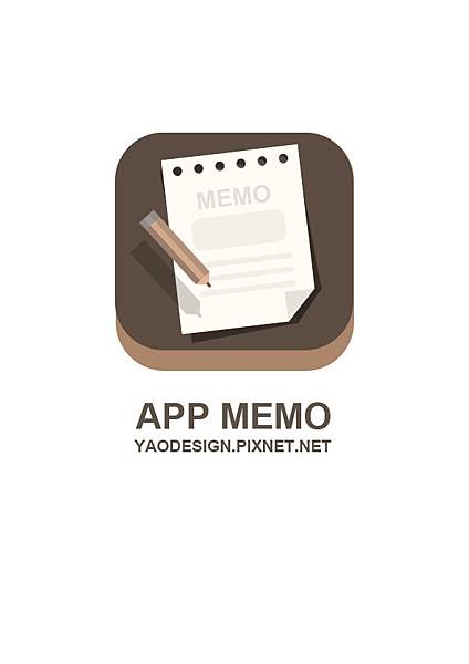 2016-06-13 App Icon 便條紙.jpg