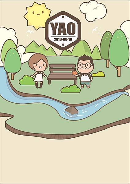 [YaoWork][illustrator]2016-06-07-World-26-樹.jpg