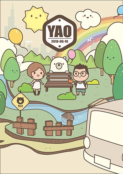 [YaoWork][illustrator]2016-06-07-World-35-公車.jpg