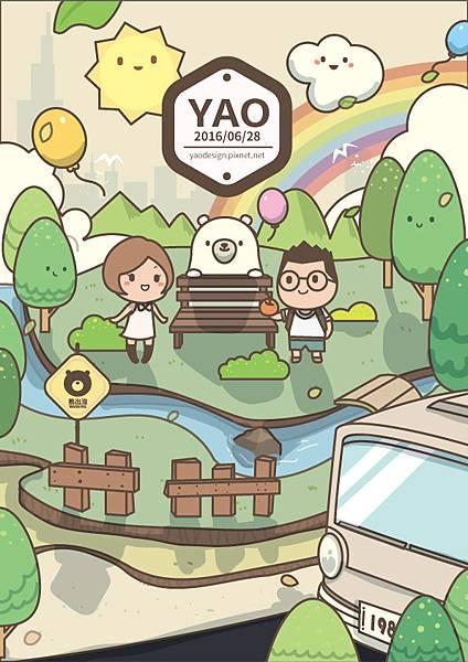 [YaoWork][illustrator]2016-06-07-World-39-完稿.jpg