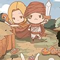 pixnet-illustrator-dragon-quest.jpg