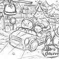 Merry Christmas 2016 01 .jpg