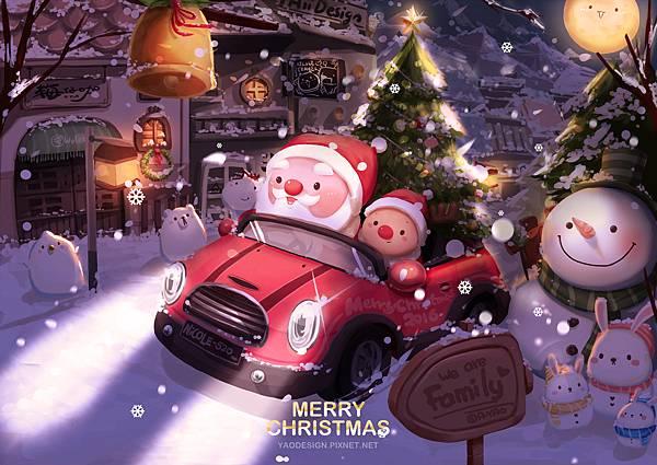 Merry Christmas 2017 26.jpg