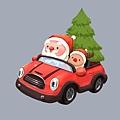 Merry Christmas 2016 09 .jpg