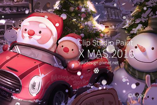 pixnet-painter-xmas2016.jpg