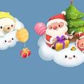 2018-11-20 Merry Christmas 04.jpg