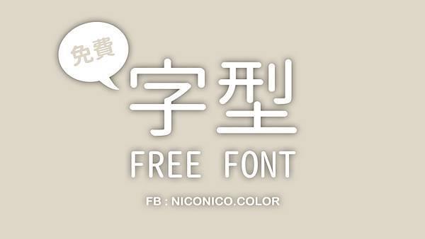 free font.jpg