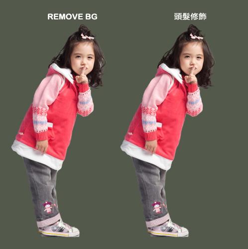 remove_bg_03.jpg