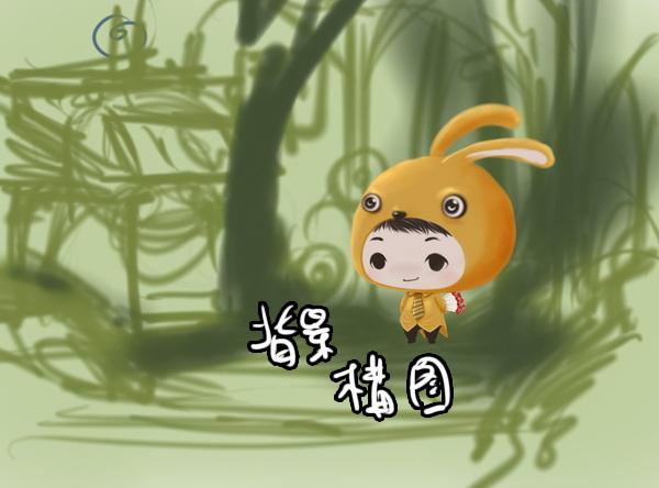2011-03-22 兔子情人節11背景.jpg