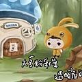 2011-03-22 兔子情人節17地板.jpg