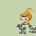 2011-03-22 兔子情人節10衣服陰影.jpg