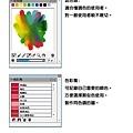 painter色彩面板.jpg