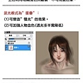 painter圖層面板(2).jpg