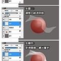 painter圖層面板(3).jpg