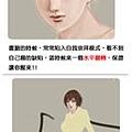 painter-女生和服.jpg
