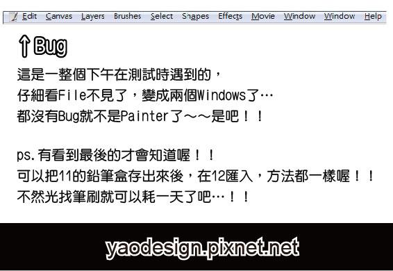 2011-05-15-painter12_13.jpg