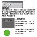 2011-05-15-painter12_03.jpg