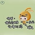 2011-03-22 兔子情人節8衣服結構.jpg