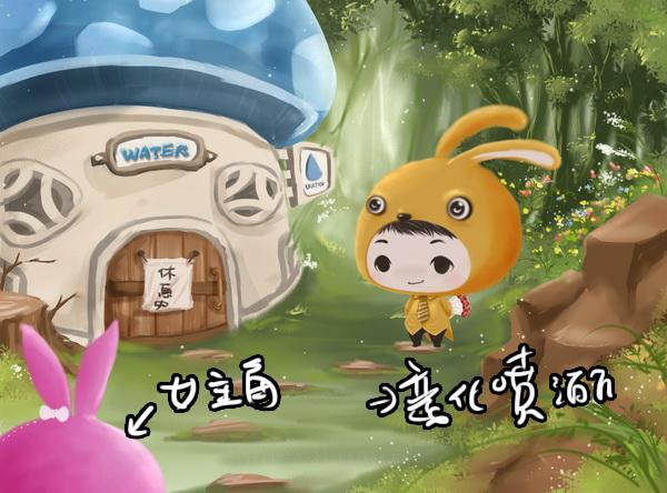 2011-03-22 兔子情人節20女主角.jpg