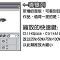 2011-05-15-painter12_04.jpg