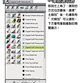 2011-05-15-painter12_02.jpg