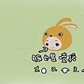 2011-03-22 兔子情人節4人五官.jpg
