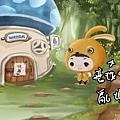 2011-03-22 兔子情人節19背景花草2.jpg