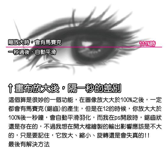 2011-05-15-painter12_05.jpg