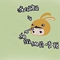 2011-03-22 兔子情人節4頭髮.jpg