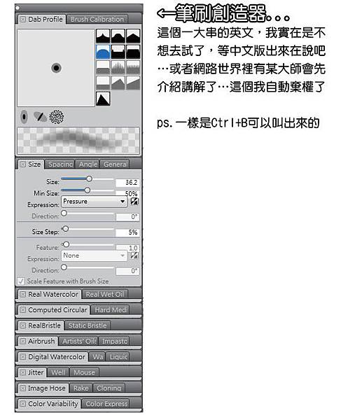 2011-05-15-painter12_12.jpg