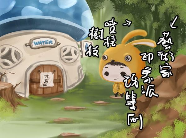 2011-03-22 兔子情人節18背景花草.jpg