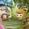 2011-03-22 兔子情人節22重疊.jpg