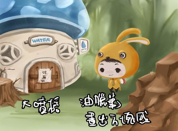 2011-03-22 兔子情人節16石頭.jpg