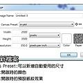 2011-05-15-painter12_07.jpg