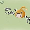 2011-03-22 兔子情人節5陰影.jpg