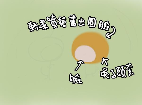 2011-03-22 兔子情人節.jpg