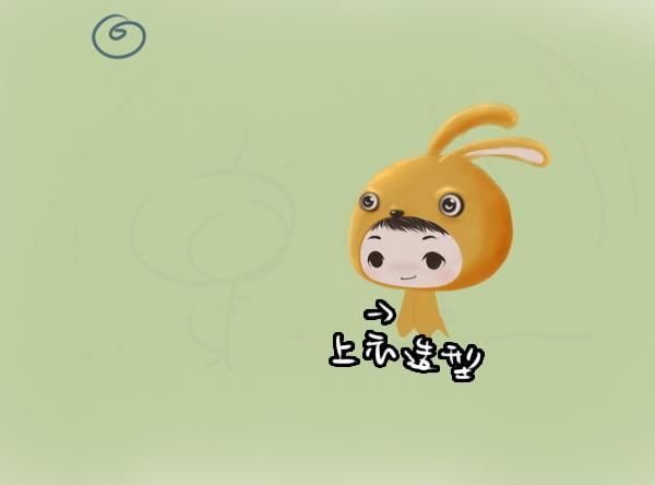 2011-03-22 兔子情人節7身體.jpg