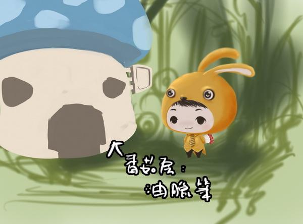 2011-03-22 兔子情人節12香菇房.jpg