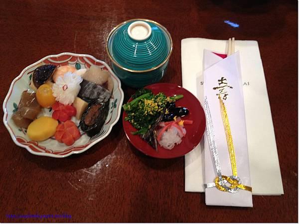 Osaka Day 4 (25).jpg