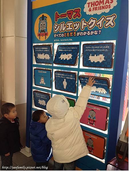 Osaka Day 2 (70)