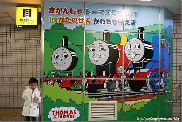 Osaka Day 2 (144)