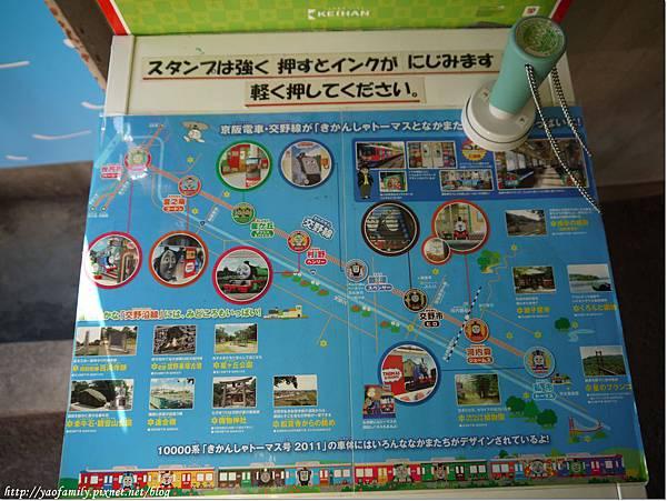 Osaka Day 2 (218)