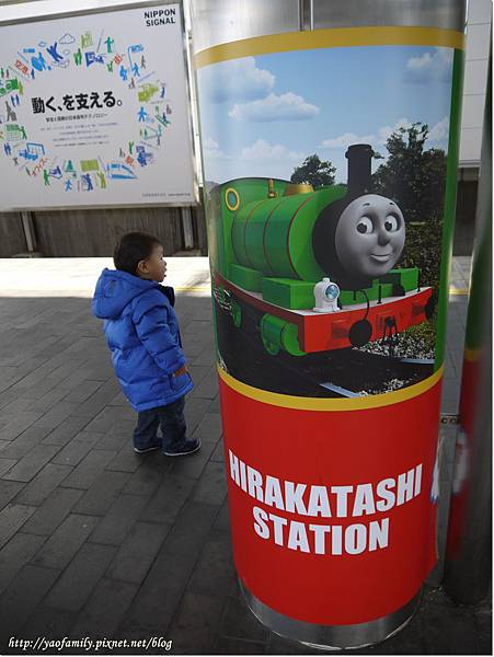 Osaka Day 2 (24)