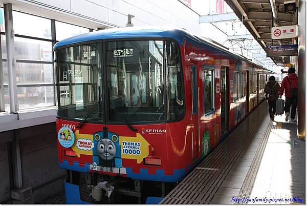 Osaka Day 2 (42)