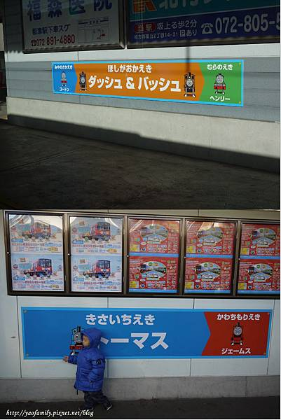 Osaka Day 2 (63)