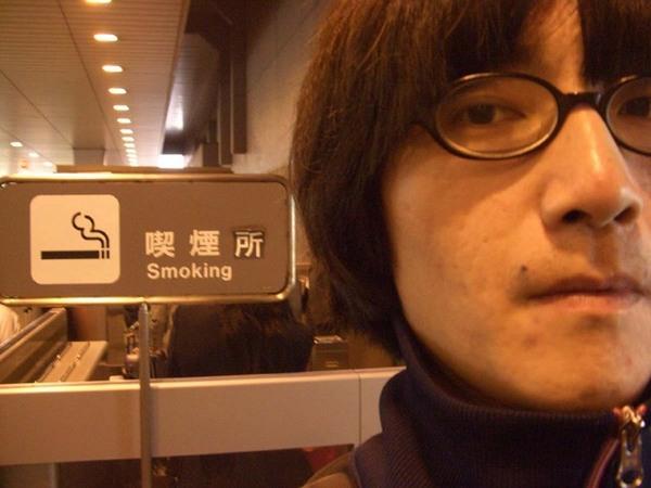 日本真的是很快就可以到了的地方  已經到啦!!!