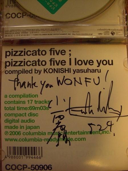 "Thank you  \\\\\\\""WonFu\\\\\\\"""